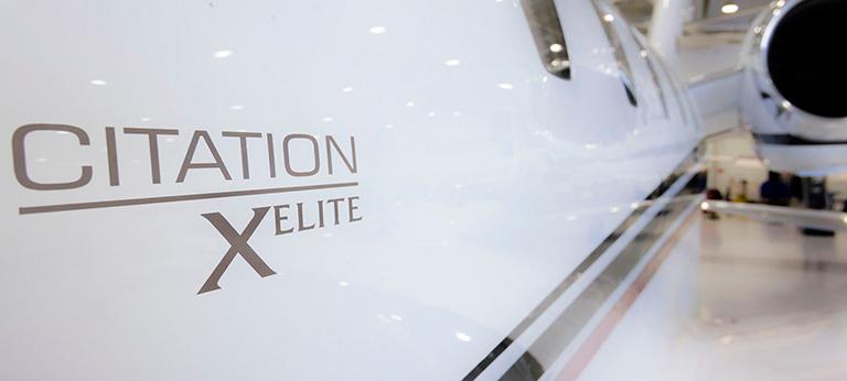 Экстерьер Citation X Elite